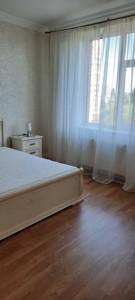 Квартира Лесі Українки бул., 7б, Київ, H-50501 - Фото 5