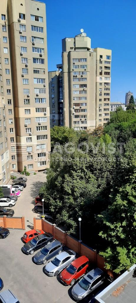 Квартира H-50501, Леси Украинки бульв., 7б, Киев - Фото 30