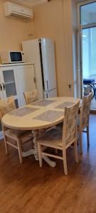 Квартира Лесі Українки бул., 7б, Київ, H-50501 - Фото 12