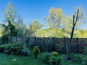 Квартира Озерная, 2, Подгорцы, A-112521 - Фото 25