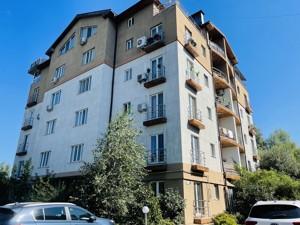 Квартира Озерная, 2, Подгорцы, A-112521 - Фото3