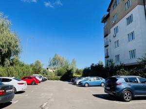 Квартира Озерная, 2, Подгорцы, A-112521 - Фото 6