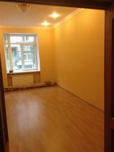 Квартира R-40160, Хмельницкого Богдана, 49, Киев - Фото 5