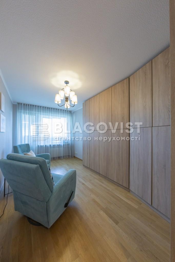 Квартира E-41176, Дарницкий бульв., 3, Киев - Фото 8