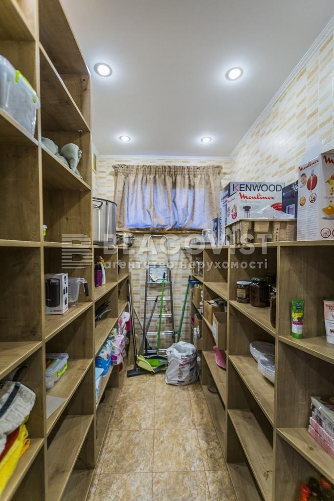 Дом P-29957, Красиловка (Броварской) - Фото 30