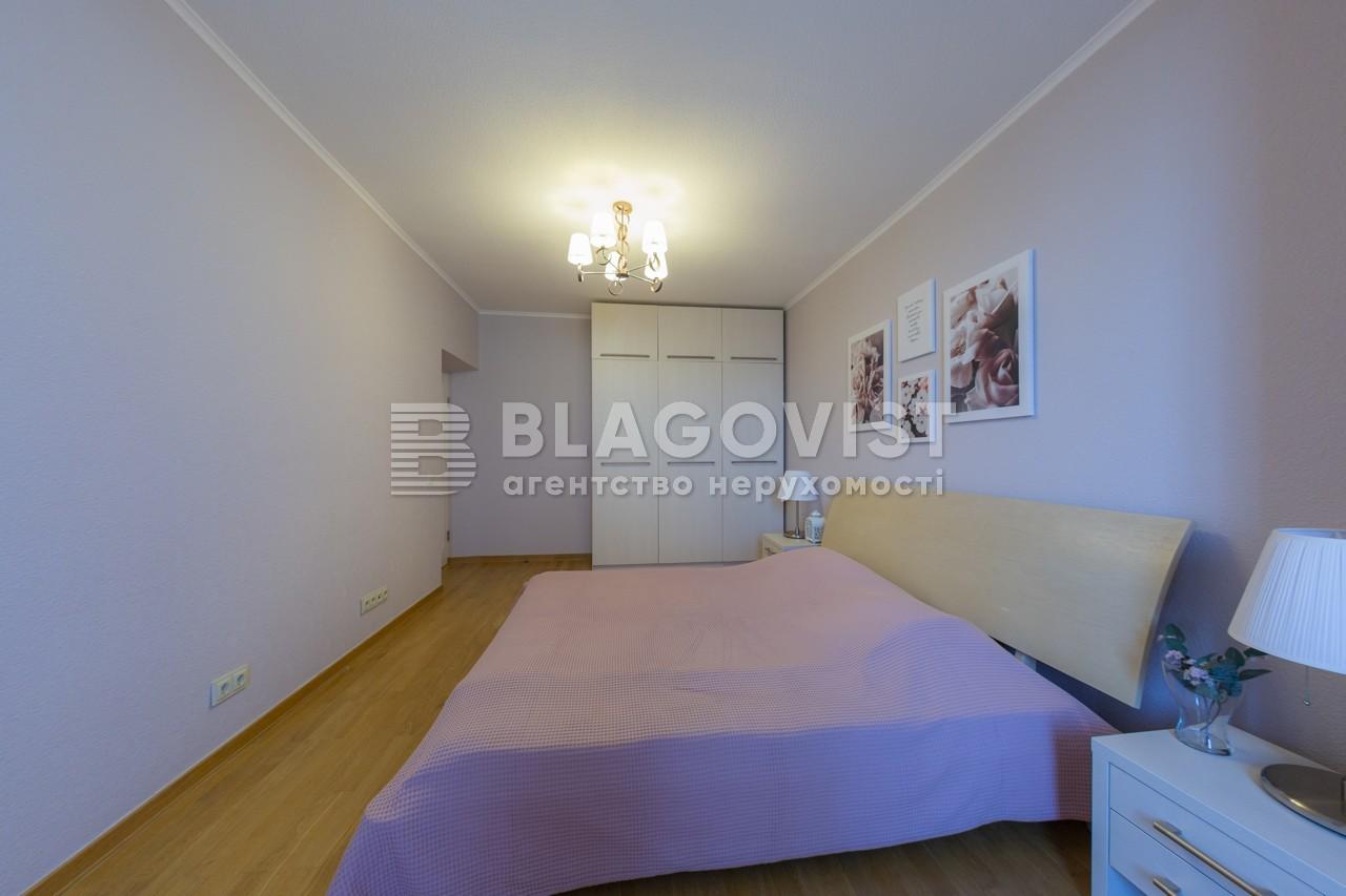 Квартира E-41176, Дарницкий бульв., 3, Киев - Фото 13