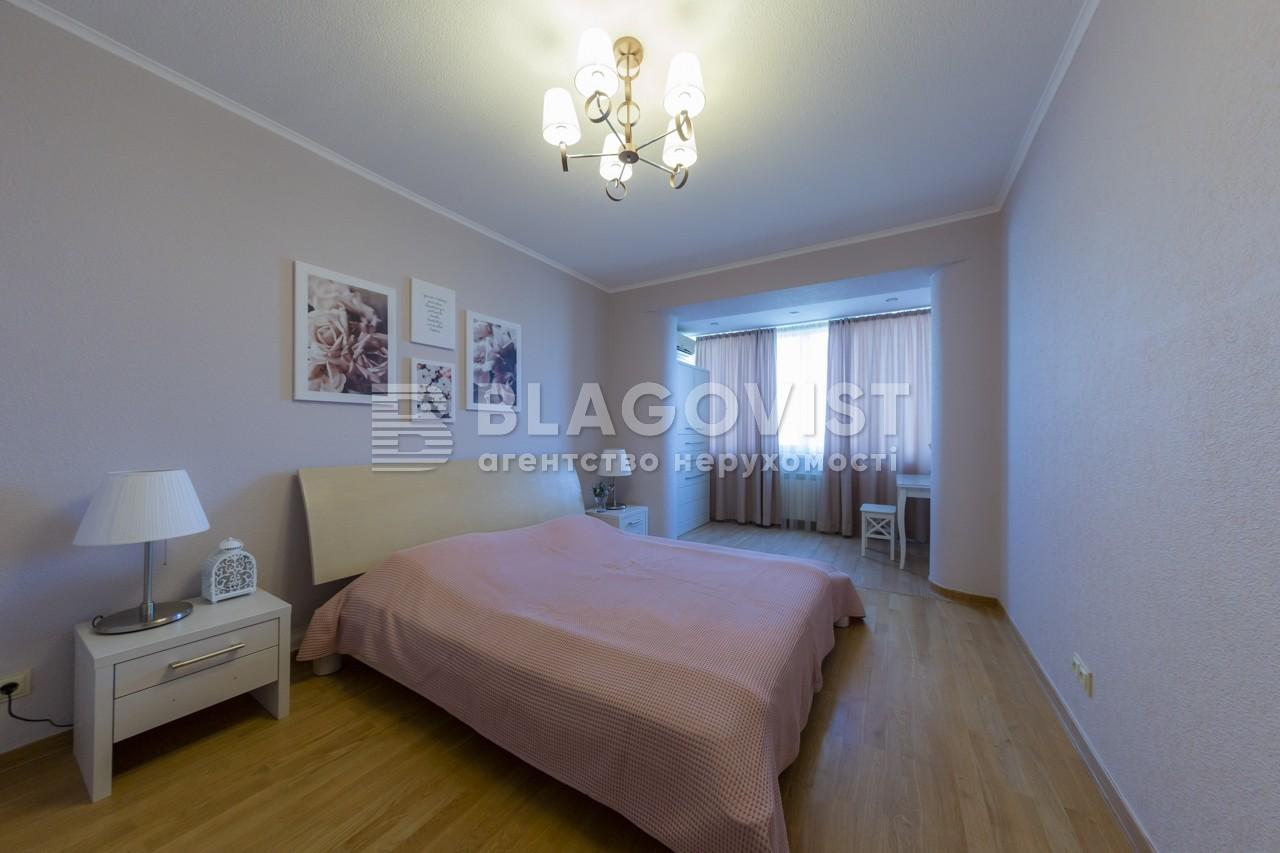 Квартира E-41176, Дарницкий бульв., 3, Киев - Фото 14