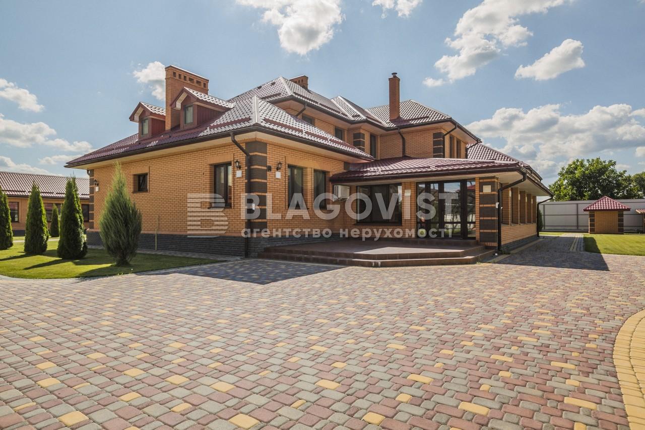 Дом P-29957, Красиловка (Броварской) - Фото 2