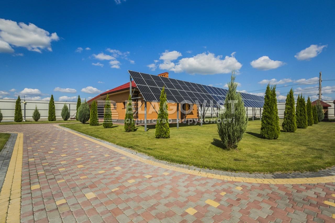 Дом P-29957, Красиловка (Броварской) - Фото 4