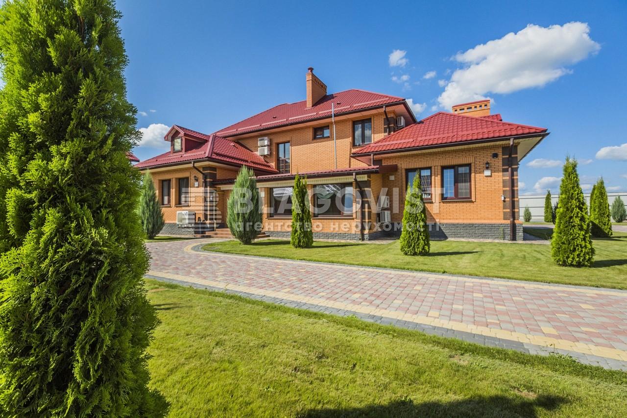 Дом P-29957, Красиловка (Броварской) - Фото 3