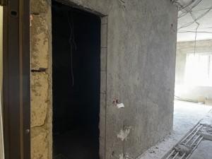 Квартира Озерная, 2, Подгорцы, A-112521 - Фото 9