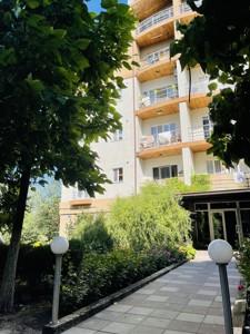 Квартира Озерная, 2, Подгорцы, A-112521 - Фото 15