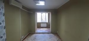 Квартира Почайнинская, 19, Киев, A-112432 - Фото3