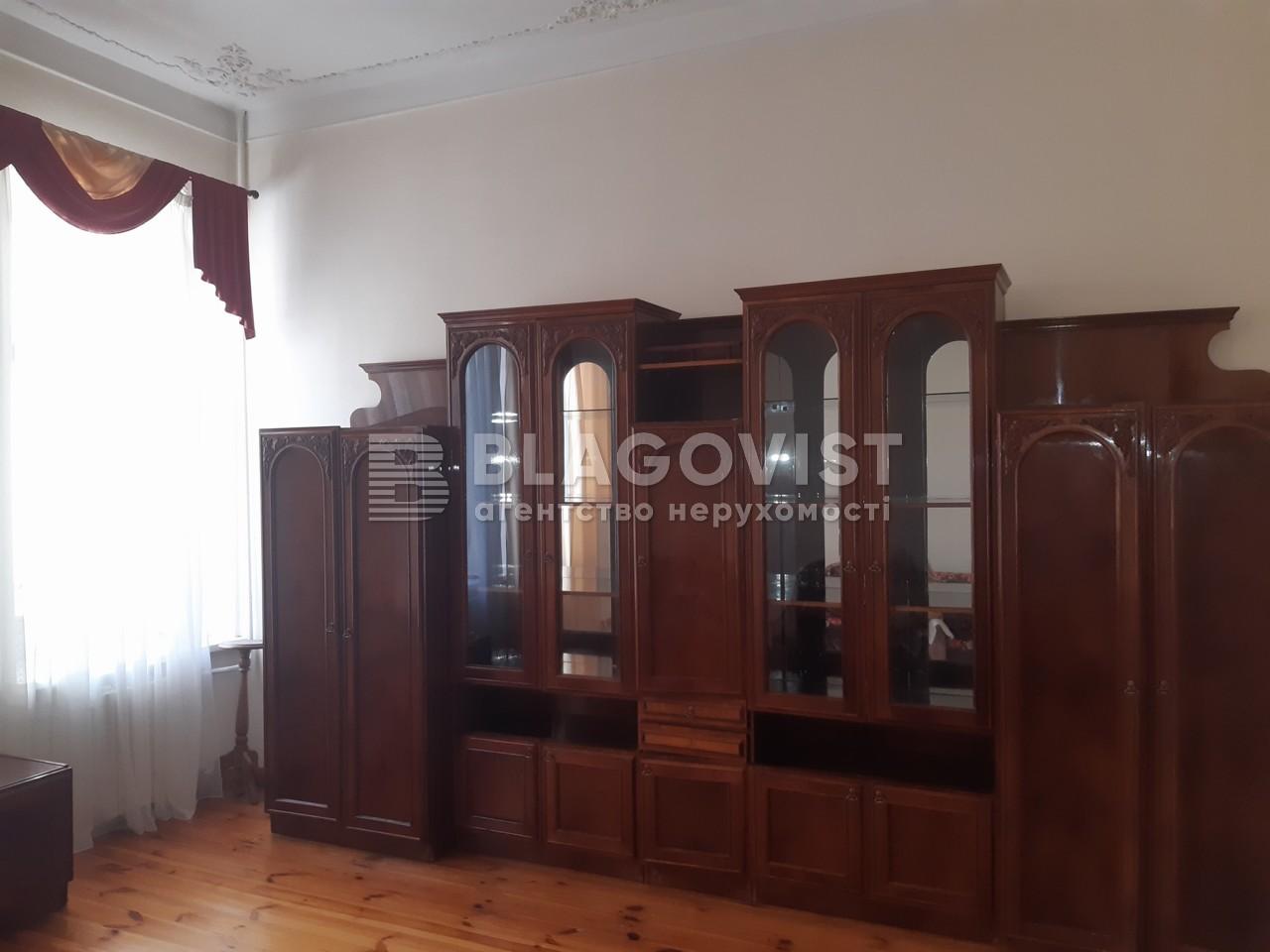 Квартира R-40017, Саксаганского, 36, Киев - Фото 6