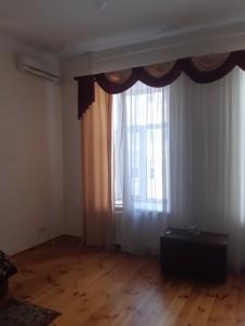 Квартира R-40017, Саксаганского, 36, Киев - Фото 7