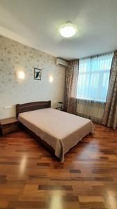 Квартира Z-490622, Тютюнника Василия (Барбюса Анри), 16, Киев - Фото 9