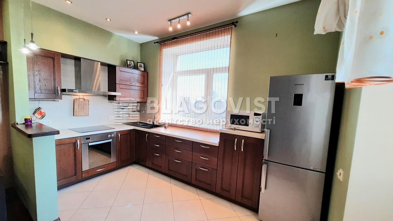 Квартира Z-490622, Тютюнника Василия (Барбюса Анри), 16, Киев - Фото 13
