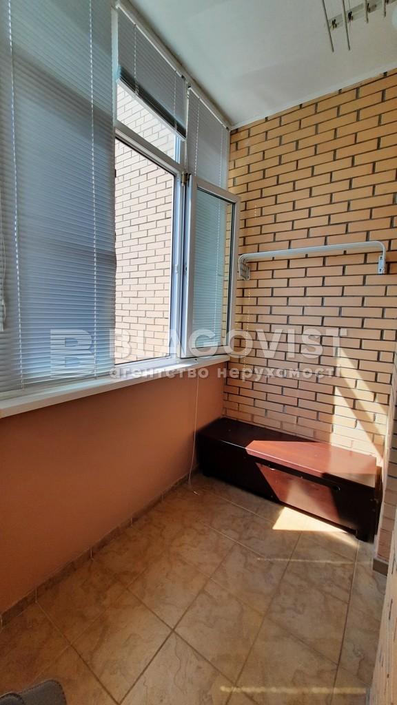 Квартира Z-490622, Тютюнника Василия (Барбюса Анри), 16, Киев - Фото 22