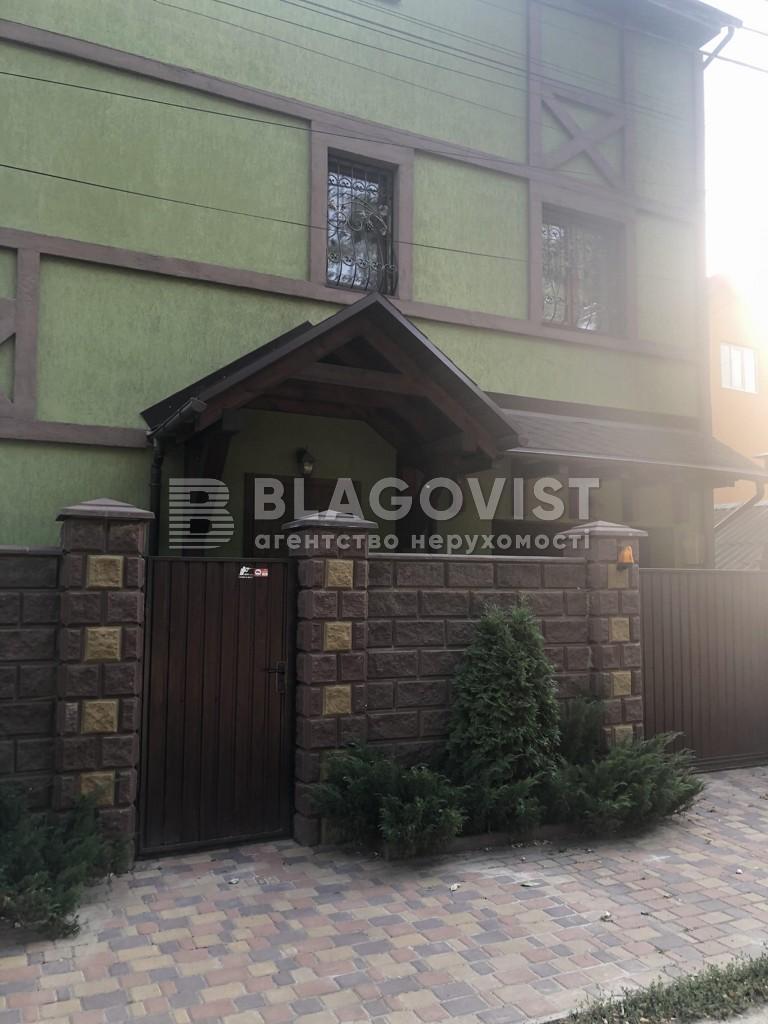 Будинок C-109089, Ялинкова, Київ - Фото 1