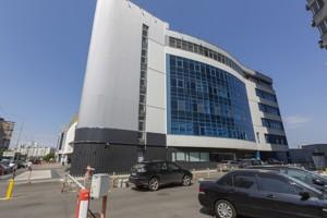 Офис, Гришко Михаила, Киев, P-25809 - Фото
