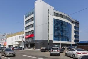 Офис, Гришко Михаила, Киев, P-25809 - Фото3