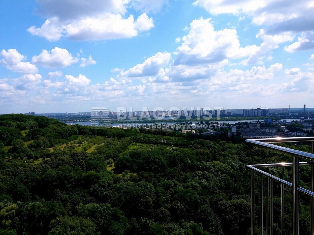 Квартира H-50518, Бусловская, 12, Киев - Фото 7