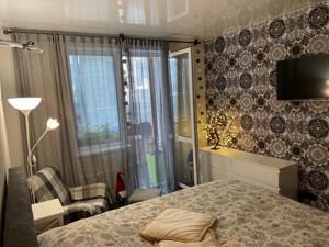 Квартира H-45767, Метрологическая, 54, Киев - Фото 3