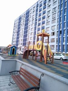 Квартира Центральная, 21а, Киев, Z-806841 - Фото 2