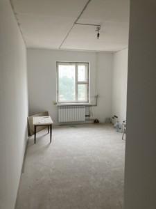 Квартира Драгоманова, 5, Киев, H-50516 - Фото 3