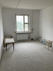 Квартира Драгоманова, 5, Киев, H-50516 - Фото 7