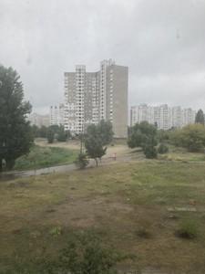 Квартира Драгоманова, 5, Киев, H-50516 - Фото 11