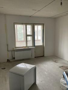 Квартира Драгоманова, 5, Киев, H-50516 - Фото 4