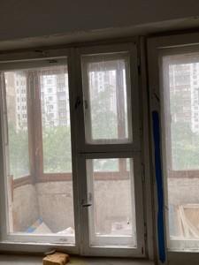 Квартира Драгоманова, 5, Киев, H-50516 - Фото 9