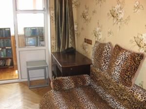 Квартира Перемоги просп., 66, Київ, Z-793019 - Фото 3