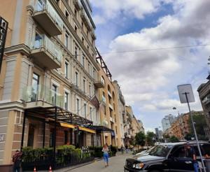 Квартира Хмельницкого Богдана, 32, Киев, H-48240 - Фото 31