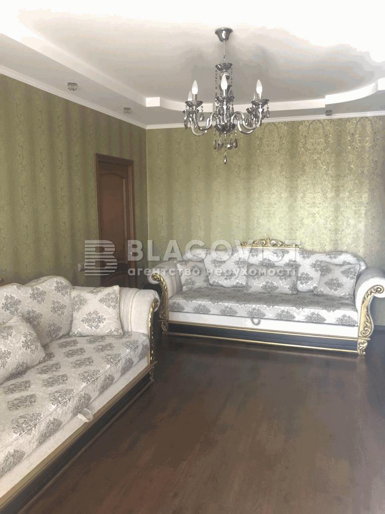 Квартира H-50527, Вербицкого Архитектора, 11, Киев - Фото 6