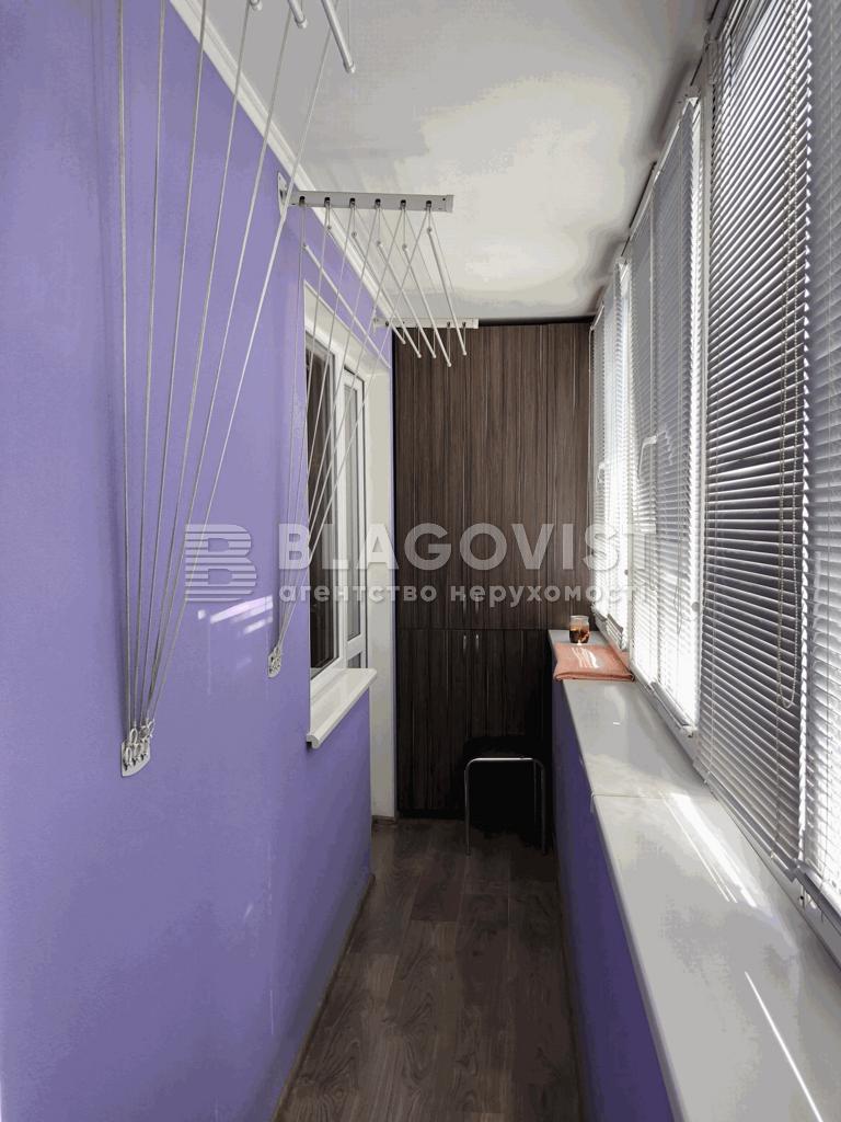 Квартира H-50527, Вербицкого Архитектора, 11, Киев - Фото 14