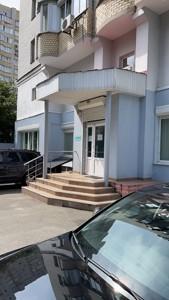 Нежилое помещение, Котельникова Михаила, Киев, Z-692620 - Фото1