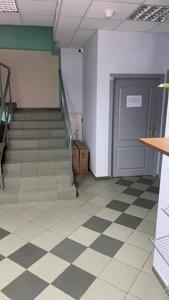 Нежилое помещение, Котельникова Михаила, Киев, Z-692620 - Фото 5