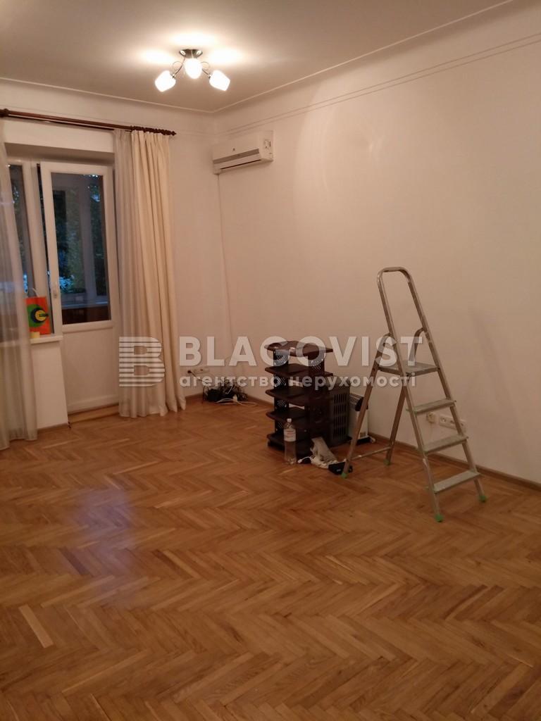 Квартира C-109732, Дружбы Народов бульв., 10, Киев - Фото 5