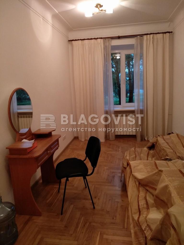 Квартира C-109732, Дружбы Народов бульв., 10, Киев - Фото 7