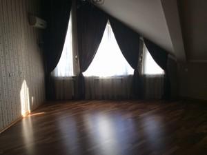 Квартира Щекавицкая, 30/39, Киев, Z-798324 - Фото 3
