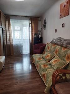 Квартира Московская, 24, Киев, H-50315 - Фото 3