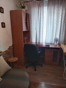 Квартира Московская, 24, Киев, H-50315 - Фото 7