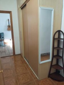 Квартира Московская, 24, Киев, H-50315 - Фото 12