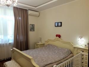 Квартира R-40203, Кудряшова, 16, Киев - Фото 10