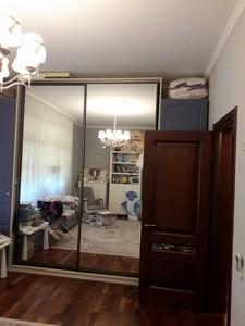 Квартира R-40203, Кудряшова, 16, Киев - Фото 13