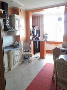 Квартира R-40203, Кудряшова, 16, Киев - Фото 16