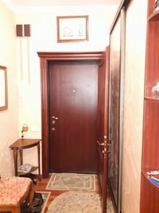 Квартира R-40203, Кудряшова, 16, Киев - Фото 24