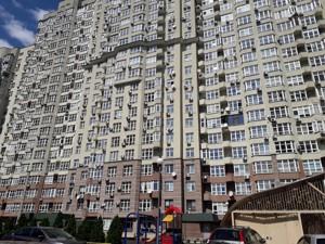 Квартира R-40203, Кудряшова, 16, Киев - Фото 28